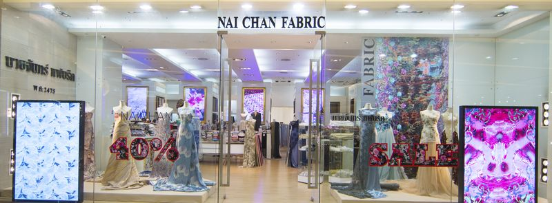 Nai Chan Fabric Siam Paragon Showroom